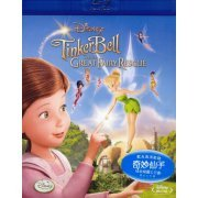 Tinker Bell And The Great Fairy Rescue (Hong Kong)