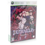 Death Smiles [First Print Limited Edition]  preowned (Japan)