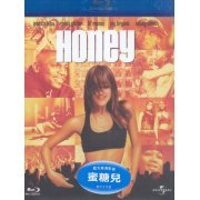 Honey (Hong Kong)