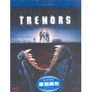 Tremors (Hong Kong)