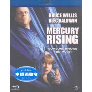Mercury Rising (Hong Kong)