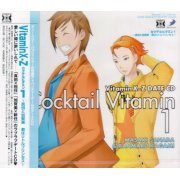Dramatic CD Collection VitaminX-Z Cocktail Vitamin 1 - Sanada To Kagami Kimi Wa Little Princess (Japan)