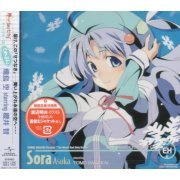 The World God Only Knows Character CD Sora Asuka Starring Tomo Sakurai (Japan)