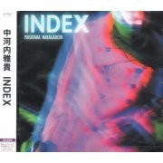 Index [CD+DVD] (Japan)