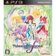 Tales of Graces F (Japan)