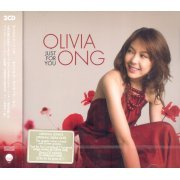 Just For You [2CD] (Hong Kong)