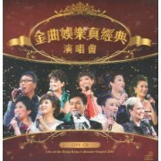 Star Entertainment Concert Karaoke [3CD] (Hong Kong)