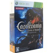 Castlevania: Lords of Shadow [Limited Edition] (Japan)