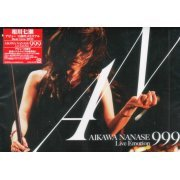 Aikawa Nanase Live Emotion 999 (Japan)