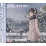Amagami Ss Original Soundtrack (Japan)