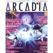 Arcadia Magazine [January 2011] (Japan)