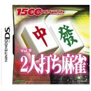 1500 DS Spirits Vol.9 2 Ninuchi Mahjong  preowned (Japan)