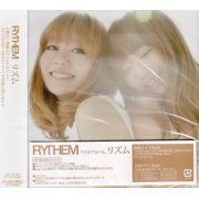 Rythem [CD+DVD Limited Edition] (Japan)