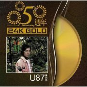 U87 [5th Anniversary 24K Gold] (Hong Kong)