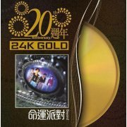 Fate Party [20th Anniversary 24K Gold] (Hong Kong)