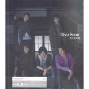Dear Snow [First Press Limited Edition CD+DVD] (Hong Kong)
