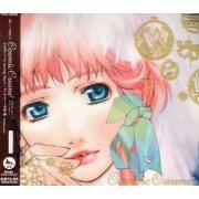 Macross Frontier Concept Album - Cosmic Cuune (Japan)