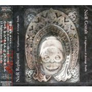 Nier Gestalt & Replicant / 15 Nightmares & Arrange Tracks (Japan)