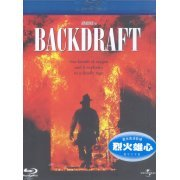 Backdraft (Hong Kong)