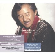 Lamusique [CD+DVD] (Hong Kong)
