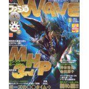 Famitsu Wave DVD [January 2011] (Japan)