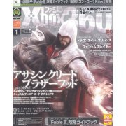 Famitsu Xbox 360 [January 2011] (Japan)