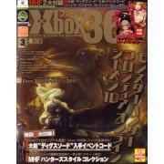 Famitsu Xbox 360 [March 2011] (Japan)
