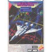 Gradius II preowned (Japan)