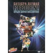 Katekyo Hitman Reborn! Intro & Outro Movie Collection (Japan)