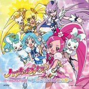 Heartcatch Precure! Vocal Album 2 - Iro Toridori No Hana Kotoba (Japan)