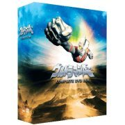 Ultraman Ace Complete DVD Box [Limited Edition] (Japan)