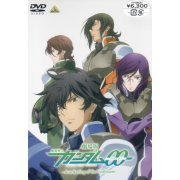 Theatrical Feature Mobile Suit Gundam 00 - A Wakening Of The Trailblazer (Japan)