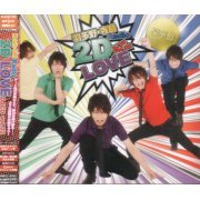 Hatano Terajima Radio 2D Love DJCD Vol.02 [CD+DVD Deluxe Edition] (Japan)