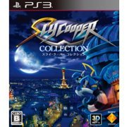 Sly Cooper Collection (Japan)