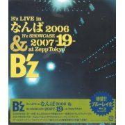 B'z Live In Nanba 2006 & B'z Showcase 2007-19 At Zepp Tokyo (Japan)