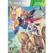 Mushihimesama Futari Ver 1.5 (Platinum Collection) (damage box)  preowned (Japan)