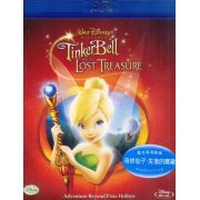 Tinker Bell And The Lost Treasure (Hong Kong)