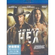 Jonah Hex (Hong Kong)