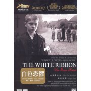 The White Ribbon (Hong Kong)
