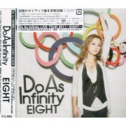 Eight [CD+DVD] (Japan)
