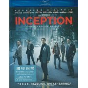 Inception (Hong Kong)