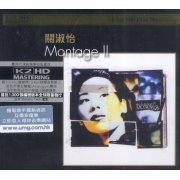 Montage II [K2HD Limited Edition] (Hong Kong)