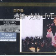 Hong Kong Philharmonic Orchestra & Hacken Lee Live  [2K2HD Limited Edition] (Hong Kong)