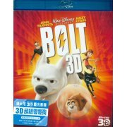 Bolt [3D] (Hong Kong)