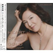 Heart Of Gold - 30th Anniversary Best Album (Japan)