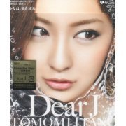 Dear J [CD+DVD Type C] (Japan)