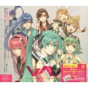 Exit Tunes Presents Vocalonexus Feat. Miku Hatsune (Japan)