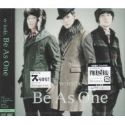 Let's Get It On / Be As One [CD+DVD Limited Edition Type A] (Japan)