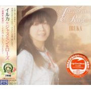 Jasmine & Rose - Iruka 40 Shunen Best [Blu-spec CD] (Japan)