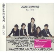 Change Ur World [First Press Limited Edition 1 CD+DVD] (Hong Kong)